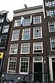 3075 Amsterdam, Nieuwezijds Kolk 31.JPG