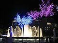 30 Arbres lluminosos i font, plaça de Catalunya.jpg