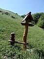 35-211-5004 Казавчинські скелі Лютинська 160.jpg