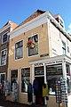 37682 St. Jacobsstraat 2.jpg