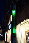 48th St 6th Av td 22 - Rockefeller Center IND.jpg