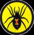 4th Bombardment squadron - WWII - Emblem.png