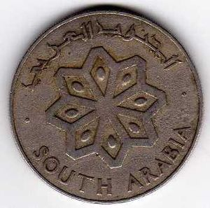 South Yemeni dinar - Image: 50 South Yemeni fils reverse