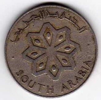 South Yemeni dinar - Image: 50 South Yemeni fils reverse