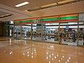 7-Eleven SG - panoramio.jpg