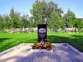 718. St. Petersburg. Seraphimovskoe cemetery. Stele.jpg