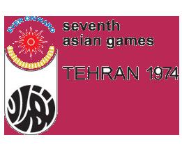 7th Asiad