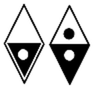 82nd Infantry Division (Wehrmacht) - Image: 82nd Infantry Division