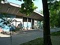 951 Орловский парк культуры и отдыха.jpg