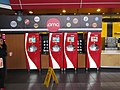 AMC Galleria Elmwood Louisiana June 2018 Beverage Machines.jpg