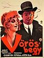 "A ""Vörösbegy"" c. film plakátja.jpg"