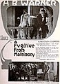 A Fugitive from Matrimony (1919) - 1.jpg