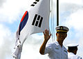 A South Korean navy petty officer.jpg