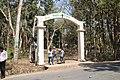 A gate of Saatchori National Park, Hobigonj, Sylhet, Bangladesh.jpg