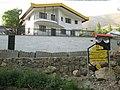 "A home of ""Alaein"" Village خانه ویلایی در روستای علائین - panoramio.jpg"