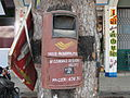 A post box in rural area.JPG
