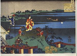 Abe no Nakamaro - This image of Abe no Nakamaro is part  Hokusai's series One Hundred Poets
