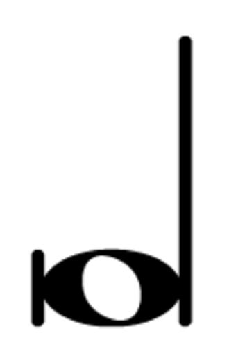 Longa (music) - Image: Actuallonga note