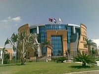 Administration building, Future University in Egypt (New Cairo, Egypt, 28 September 2008).jpg