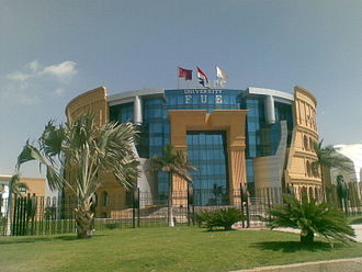 New Cairo - Administration building, Future University in Egypt