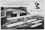 Aeroplane Wright au Mans.jpg