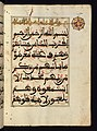 African - Text Page with Illuminated Chapter Heading for Chapter 21 - Walters W56847B - Full Page.jpg