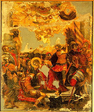 Michael Damaskinos - Decapitation of Agia Paraskevi (16th century)