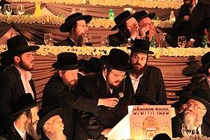 Aharon Mordechai Rokeach - Image: Aharon Mordechai Rokeach