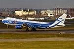AirBridge Cargo, VQ-BLQ, Boeing 747-8HVF (33668587462) (2).jpg