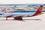 Air Bishkek, EX-32002, Airbus A320-231 (21373961071).jpg