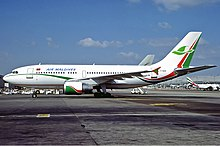 Air Maldives Wikipedia
