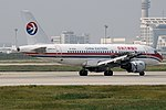 Airbus A319-112, China Eastern Airlines JP7508778.jpg