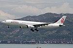 Airbus A330-343X, Dragonair JP6917883.jpg