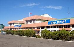 Image result for Heho