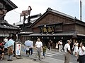 Akafuku head store by hibino in Ise, Mie.jpg