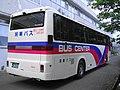 Akan bus S200F 2403rear.JPG