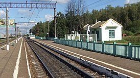 Akulovo station (common view).JPG