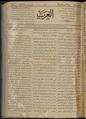 Al-Arab, Volume 1, Number 11, July 26, 1917 WDL12246.pdf