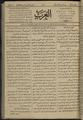 Al-Arab, Volume 1, Number 31, September 6, 1917 WDL12266.pdf