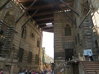 Mosque, Madrassa, Tomb and Sabil