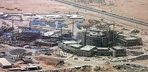 Al Wakrah - hospital under construction
