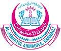 Al jamiatul ahmadiya (assuniya).jpg