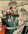 Alexander III of Russia in art detail, from- The Wasp 1881-06-11 Going the wrong way (cropped).jpg