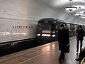 Alexeyevskaya (Алексеевская) (5317264534).jpg