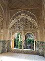 Alhambra de Granada 9.JPG