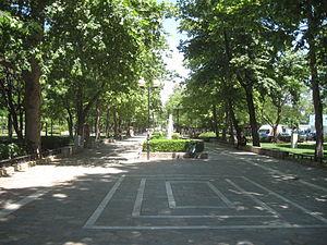 Alkazar park - Entrance