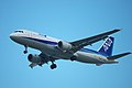 All Nippon Airways A320-211(JA8385) approach @ITM RJOO (1448975428).jpg