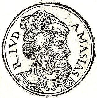 Amaziah of Judah King of Judah