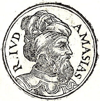Amaziah of Judah - Amaziah from Guillaume Rouillé's Promptuarii Iconum Insigniorum, 1553