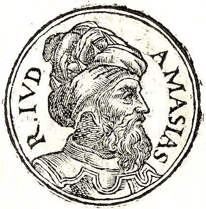 Amasias